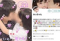 Cô gái 17 tuổi khoe nụ hôn và nhẫn cưới bên người yêu U60, 2 bên gia đình đã đồng ý và vun vén chuyện