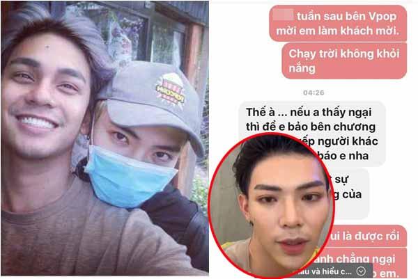 """Sơn Ngọc Minh tung tin nhắn từng yêu Erik,  bị bạn trai cũ """"lật mặt"""" lợi dụng tình cảm để PR"""