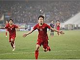 Thầy Park chốt danh sách ĐT Việt Nam đấu UAE: Ấn tượng Nguyễn Hoàng Đức