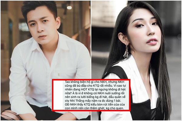 """Rộ tin đồn Khổng Tú Quỳnh """"ăn bám"""" Ngô Kiến Huy suốt 8 năm nên cặp đôi chia tay dứt khoát?"""
