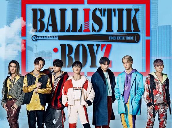 """""""Ballistik Boyz"""" - những chàng trai trẻ Nhật Bản ôm giấc mộng lớn"""