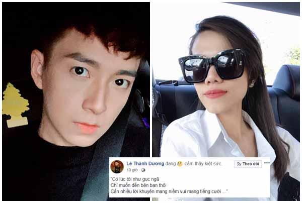 """Dòng status bất lực mệt mỏi của Ngô Kiến Huy sau thời gian bị hai cô người yêu cũ """"réo tên"""" trên báo"""