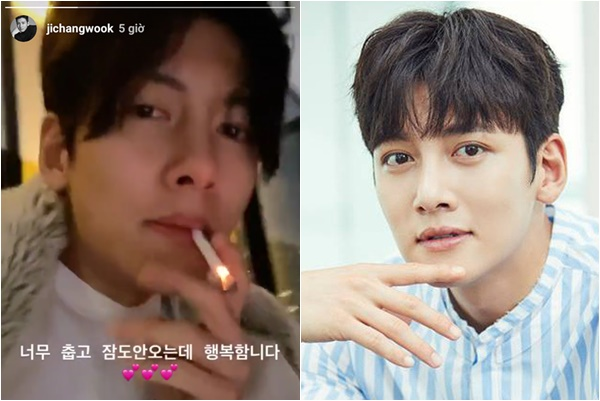 Góc bê bối: Nam thần Ji Chang Wook nổi loạn đăng ảnh phì phèo điếu thuốc, mặt hốc hác khiến fans sợ hãi
