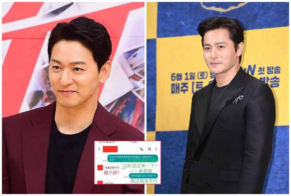 """Góc thất vọng: Jang Dong Gun bị tung tin nhắn rủ nam tài tử """"Hoàng Hậu Ki"""" đi """"tìm của lạ"""""""