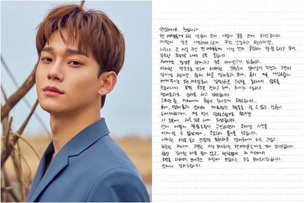 Góc trách nhiệm: Chen (EXO) viết thư tay thông báo kết hôn vì... bác sĩ bắt cưới!