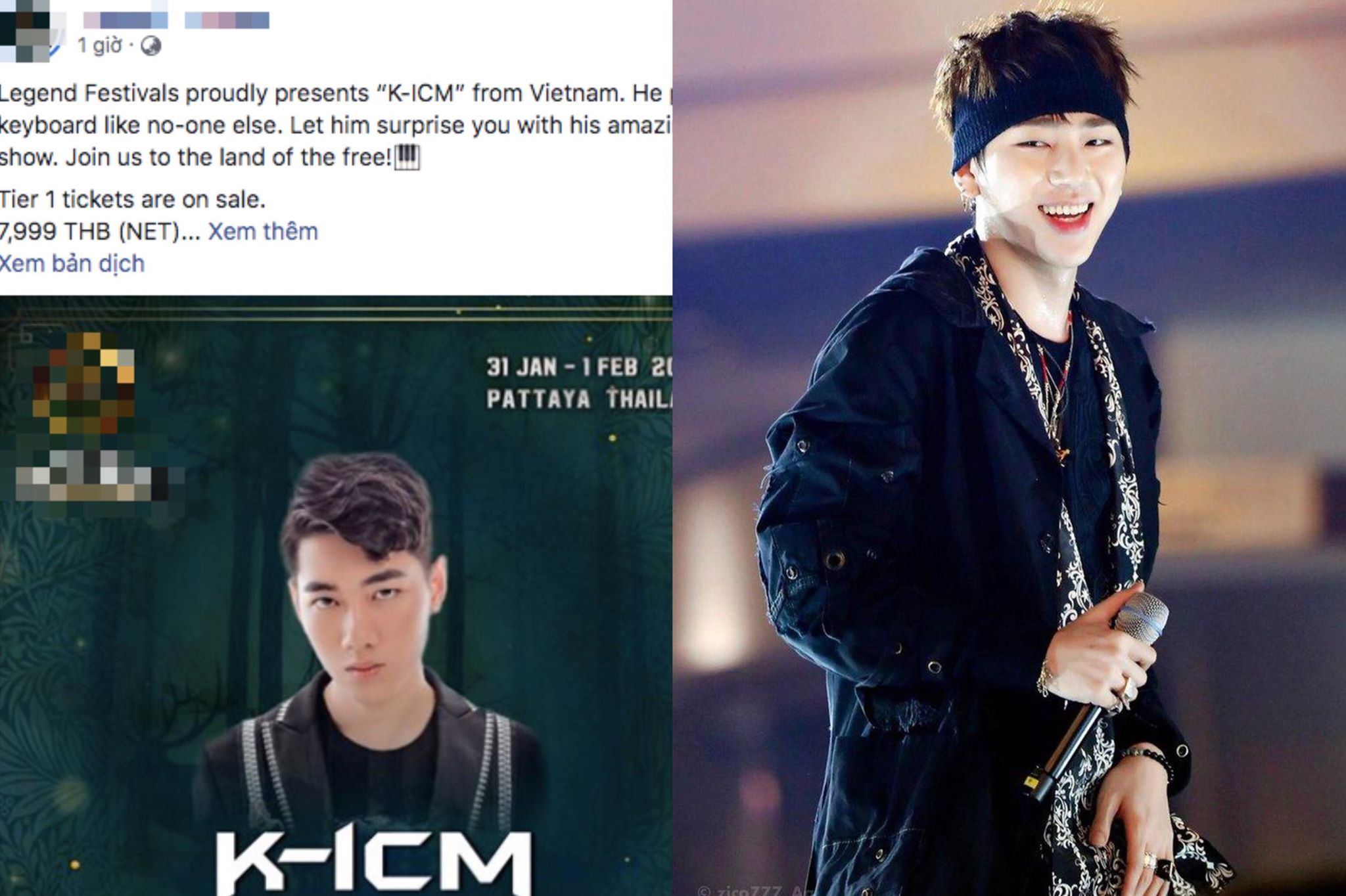 Quên Jack đi, K-ICM có thể đứng chung sân khấu cùng sao Hàn Quốc nổi tiếng để....đánh đàn
