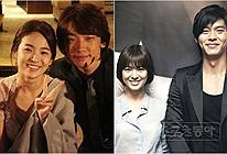 Góc sụp đổ: Lộ tin nhắn Song Hye Kyo bắt cá hai tay