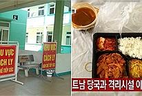 Đoàn khách Daegu từ chối cách ly về Hàn Quốc