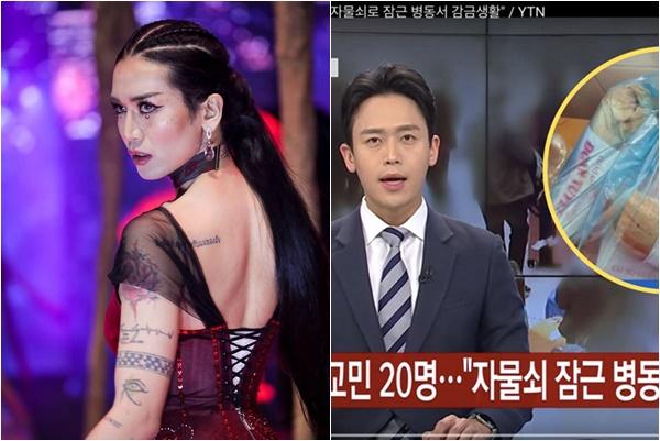 """Lời xin lỗi đậm chất """"cà khịa"""" cay cú của BB Trần khi bị chỉ trích vì bênh vực 2 thanh niên Hàn"""
