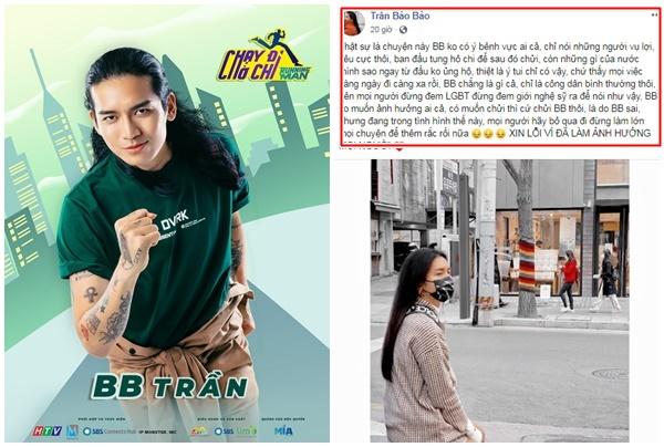 """Khán giả kêu gọi tẩy chay BB Trần, loại khỏi """"Chạy đi chờ chi"""" vì phát ngôn vạ miệng về người Hàn"""
