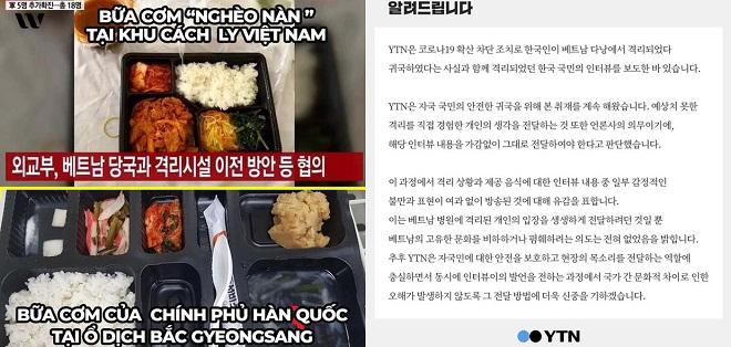 """Đài Hàn giải thích vụ 20 khách Hàn """"nói xấu"""" Đà Nẵng: """"Chúng tôi chỉ định truyền đạt nguyên gốc lập trường của những cá nhân bị cách ly..."""""""