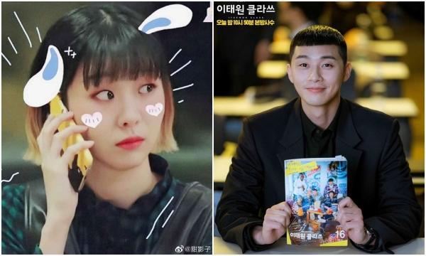 """Park Seo Joon chính thức giải đáp câu hỏi: """"điên nữ"""" Kim Da Mi xinh hay xấu, nghe mà """"ngọt lịm"""""""