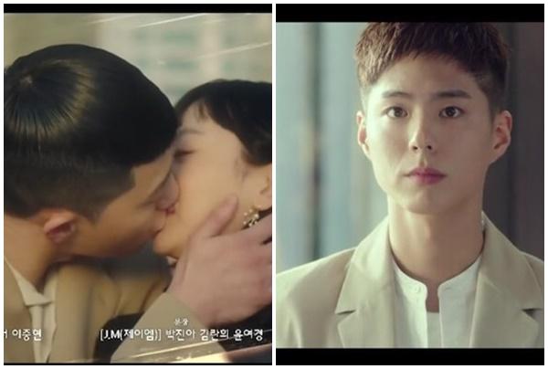 Tập cuối lập kỷ lục với nụ hôn ngọt ngào, Tầng lớp Itaewon vẫn bị dân Hàn chê kết quá nhạt vô lý