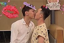 Hẹn ăn trưa: Trúng tiếng sét ái tình ngay lần đầu gặp nhau, cặp đôi LGBT chẳng ngại trao nhau nụ hôn nồng cháy