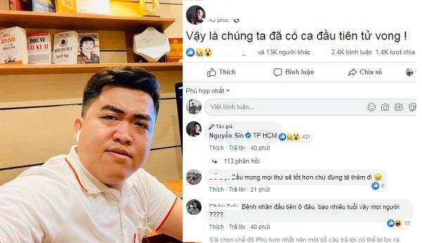 Facebooker Nguyễn Sin bị mời lên làm việc vì tung tin có ca qua đời đầu tiên do Covid-19