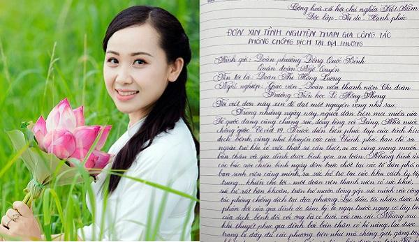 Nữ giáo viên làm đơn tình nguyện chống dịch Covid-19 chữ đẹp như in gây xúc động