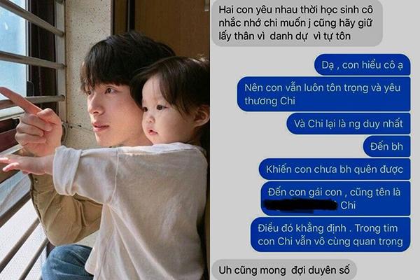 Đọc trộm tin nhắn của chồng, cô vợ sốc nặng khi biết ý nghĩa đằng sau cái tên chồng đặt cho con gái