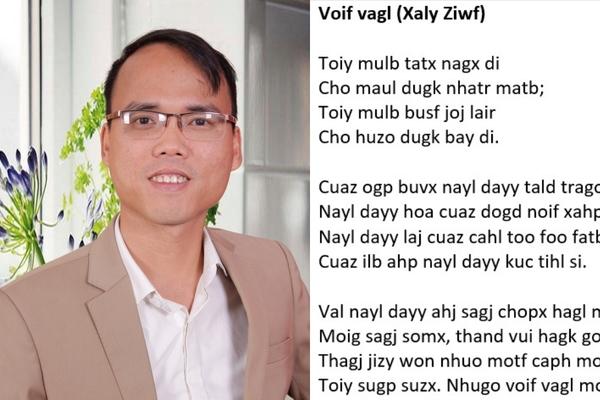 """Bộ GD&ĐT chính thức lên tiếng về việc tác giả Kiều Trường Lâm muốn đưa """"Chữ VN song song 4.0"""" vào trường giảng dạy"""