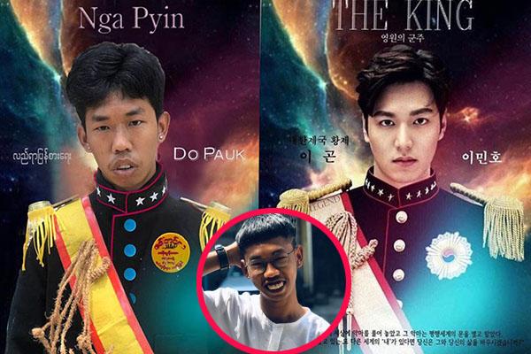 """Chàng trai có hàm răng hô thu hút nghìn like khi cover loạt biểu cảm của """"mỹ nam vạn người mê"""" Lee Min Ho"""