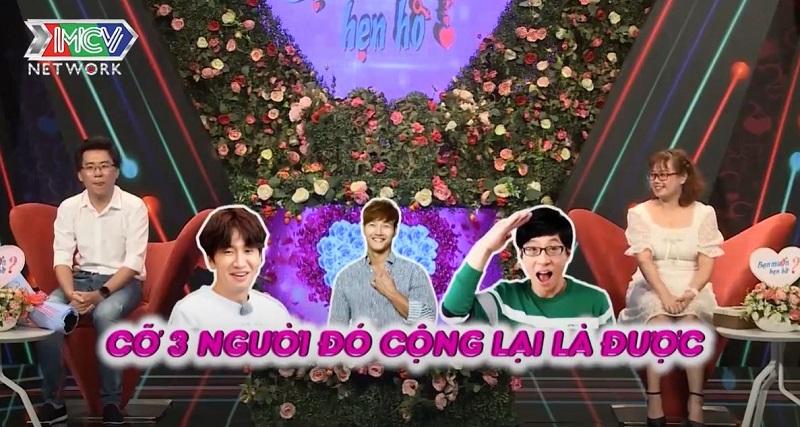 """Fan cứng """"Running Man"""" gây thích thú khi lên show hẹn hò tìm bạn trai """"cao như Lee Kwang Soo, cơ bắp cỡ Kim Jong Kook, hài như Yoo Jae-Suk"""""""