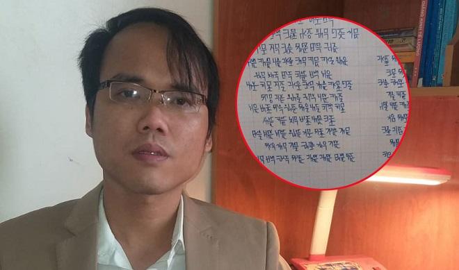 """Sau """"Chữ VN song song 4.0"""", tác giả Kiều Trường Lâm tiếp tục công bố """"Chữ viết bảo mật thời 4.0"""""""