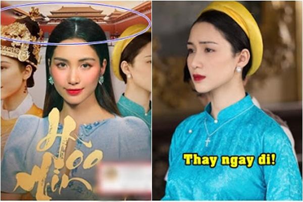 """Hòa Minzy tức giận khi MV bị ghép ảnh nền cảnh Trung Quốc, nhắc nhở : """"Thay ngay đi"""""""