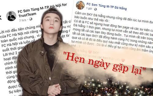 Sau FC Đà Nẵng, đến lượt FC Sky của Sơn Tùng ở Hà Nội tạm dừng hoạt động, uẩn khúc gì đây?