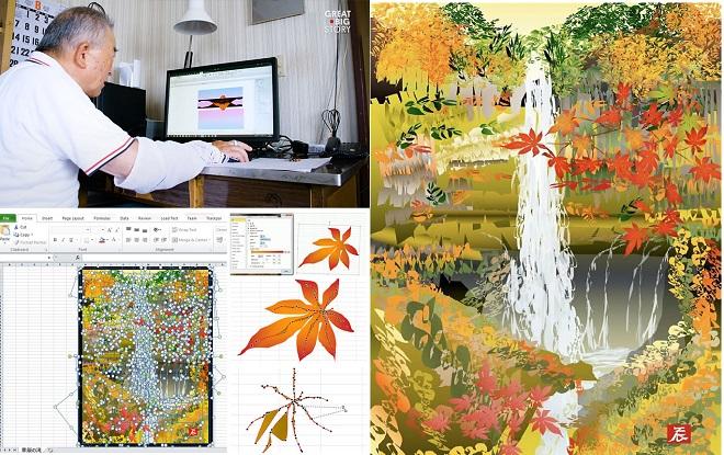 Cụ ông 80 tuổi dùng Excel để vẽ những bức tranh tuyệt đẹp gây sốt: 6 năm miệt mài rèn luyện