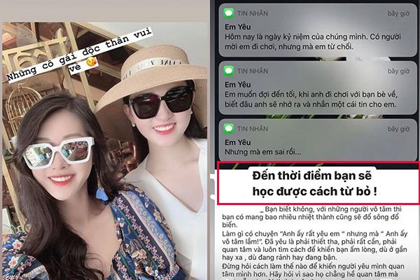 """Rộ nghi vấn chàng cầu thủ đào hoa đã """"toang"""" với bạn gái Hoa hậu, chính người trong cuộc còn up trạng thái """"độc thân"""" nữa cơ!"""