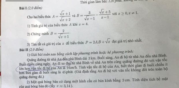 Đề thi tuyển sinh vào lớp 10 môn Toán năm 2020 tại Hà Nội: Dễ lấy điểm 9
