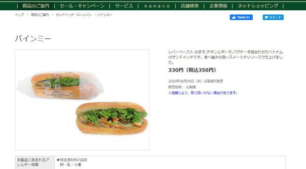 Bánh mì Việt Nam bất ngờ xuất hiện trên kệ của hệ thống 7-Eleven tại Nhật Bản với giá tận 80k đồng/ ổ