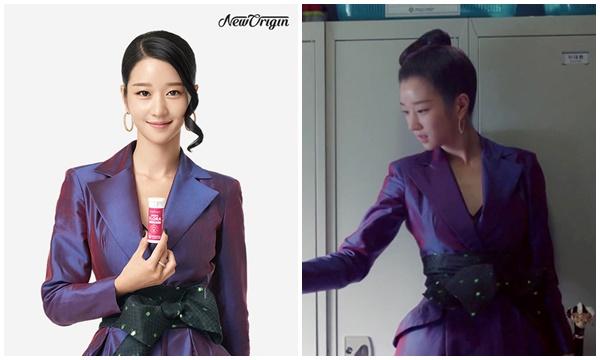 Thương fan vấn vương, Seo Ye Ji bê nguyên trang phục trong phim vào quảng cáo, có set lên tới 160 triệu