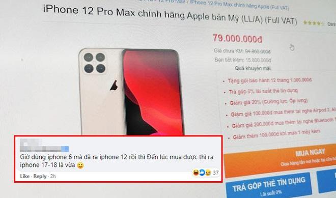 """Xôn xao thông tin đặt hàng """"iPhone 12 Pro Max chính hãng Apple bản Mỹ"""" với giá 79 triệu đồng"""