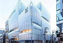 Xuất hiện Tiệm cà phê Louis Vuitton sang chảnh đầu tiên ở Osaka, Nhật Bản