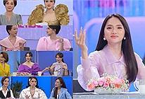 Tranh cãi trang phục của Hương Giang: Nổi bật hay